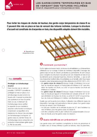S132 - Garde-corps temporaires en bas de versant des toitures inclinées Volet 2 : les dispositifs pour charpentes en bois
