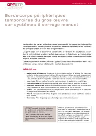 S66-Garde-corps périphériques temporaires du gros œuvre sur systèmes à serrage manuel