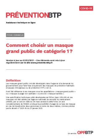 FOP45 - Covid-19 : Comment choisir un masque grand public de catégorie 1