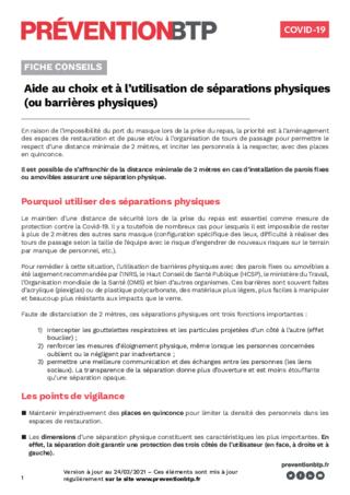 FOP62-Covid-19 : Aide au choix et à l'utilisation de séparations physiques