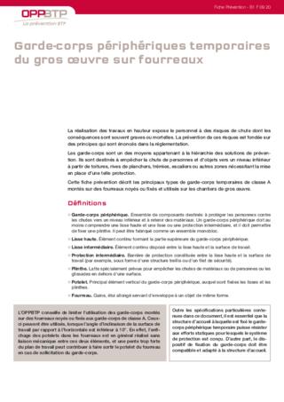 S64-Garde-corps périphériques temporaires du gros œuvre sur fourreaux