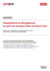 FOP59-Adaptations et dérogations au port du masque dans les lieux clos